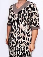 Красивое женское платье большого размера с леопардовым принтом