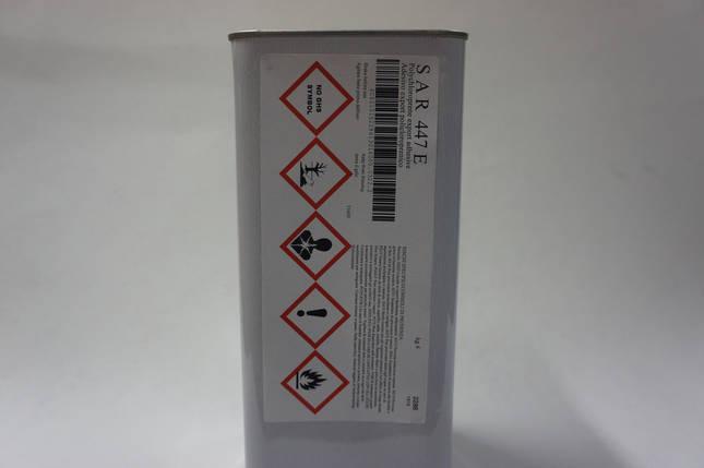 Клей для обуви полихлоропреновый (наирит) SAR 447,   4кг. (Италия), фото 2