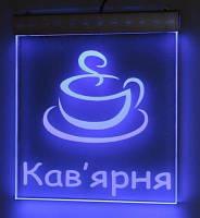 Светильник «кав'ярня»
