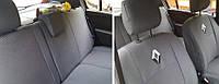 Чехлы на сидения Renault Logan MCV 7 мест (раздельный) с 2009-13 г.в.