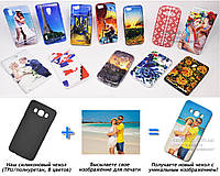 Печать на чехле для Samsung Galaxy J5 2016 J510h (Cиликон/TPU)