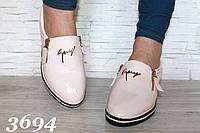Осенние бежевые туфли на низком ходу