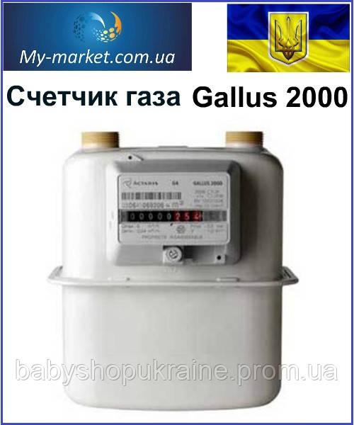 Резурвуар СУГ-10П1
