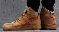 Кожаные кроссовки Nike Air Force коричневые, фото 1