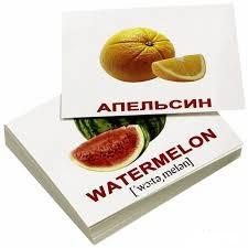 Развивающие карточки Фрукты на рус и англ