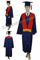Мантия магистра синяя с красным шарфом