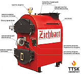 Пиролизный котел длительного горения Ziehbart 30 , фото 3