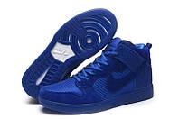 Кроссовки мужские Nike Dunk CMFT Premium (найк данк премиум) синие