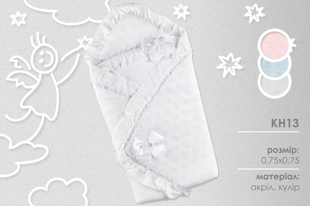 Конверт-одеяло акрил КН13