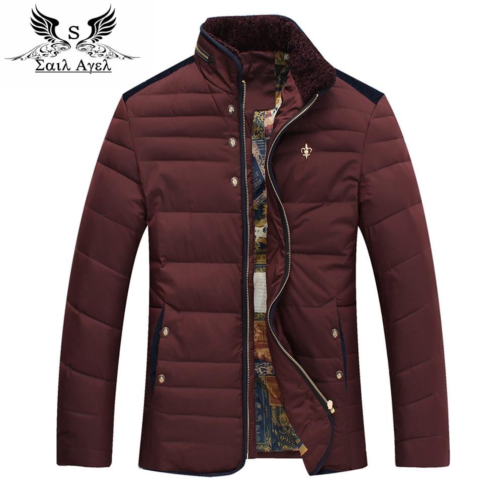 Мужская куртка Весна-Осень. Модель 4002
