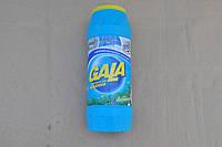 Чистящий порошок Gala 500 грамм