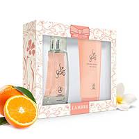 Женский подарочный парфюмированный набор  SON SECRET