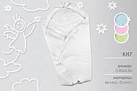 Конверт-одеяло велюр КН7 Розовый