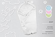 Конверт-одеяло на липучках из акрила с атласным бантом КН7