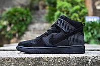Кроссовки мужские Nike Dunk CMFT Premium (найк данк премиум) черные