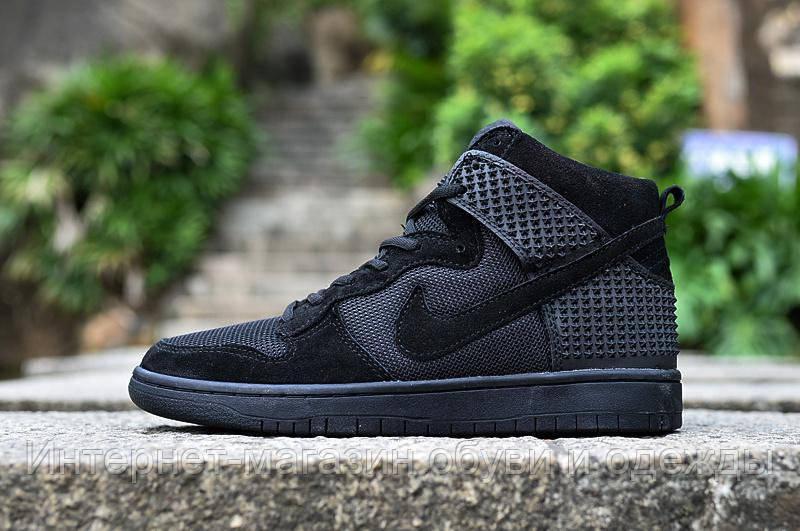 Кроссовки мужские Nike Dunk CMFT Premium (найк данк премиум) черные - Интернет-магазин BAZARANET в Киеве
