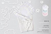 Конверт-одеяло летний КН13  Розовый