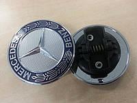 Оригинал Mercedes-Benz заглушка эмблема герб E Class W212 S212
