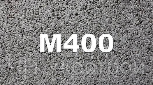 бетон f50 w4