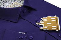 """Оригинальная тёмно-синяя рубашка для мальчика в школу """"Княжич"""""""