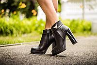Ботинки Б-1662 натуральная кожа