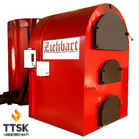 Пиролизный котел длительного горения Ziehbart 1200
