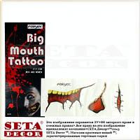 """Временные татуировки (наклейки) """"Big mouth Tattoo"""" (большой рот)"""