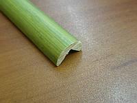 Бамбуковый молдинг угловой наружный, зеленый