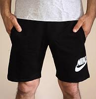 Мужские шорты спортивного стиля