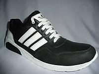 Кожаные мужские кроссовки adidas(адидас).