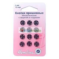 Кнопки пришивные 9 мм, 12 пар, черные, Hemline