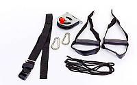 TRX Петли подвесные тренировочные AF5004A SUSPENSION SYSTEM (нейлон, металл, PVC-чехол, черный)