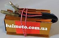 Коммутатор Ямаха 5 проводов без ограничения