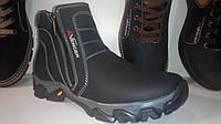 Детские Ботинки Vencer (36-39) Черные, фото 1