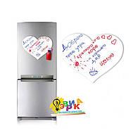 Магнитно-маркерная доска белая на холодильник Сердце