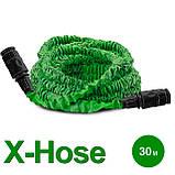 Шланг поливочный X-Hose 30 м INTERTOOL GE-4008, фото 2