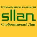 """ТОВ """"Слобожанський Лан"""""""