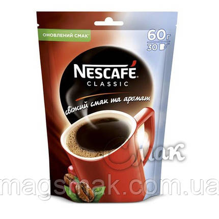 Кофе Nescafe Classic (Нескафе), 50 г, фото 2