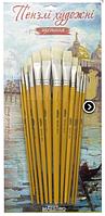 Набор кистей художественных Щетина плоские 12шт (№1-12), Maestro, фото 1