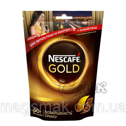 Кофе Nescafe Gold (Нескафе Голд), 60г, фото 2