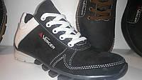 Детские кроссовки Vencer (36-39) черно серые
