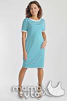 Платье для будущих и кормящих мам Бочонок бело-зеленая полоска