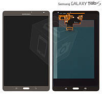 """Дисплей + сенсор (touchscreen) для Samsung Galaxy Tab S 8.4"""" T700 (версия Wi-Fi), оригинальный (серый)"""