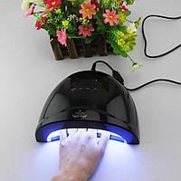 """Led/уф лампа для ногтей """"SUNone""""."""