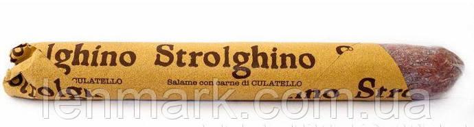 Салями Strolghino di culatello 250г