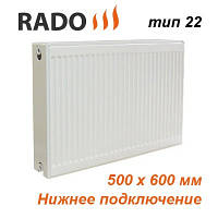 Радиатор стальной панельный RADO 22 500х600 (боковое подключение)