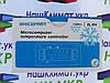 Контроллер Whicepart EL 974 двухдатчиковый инструкция на русском языке