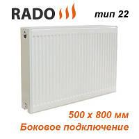 Радиатор стальной панельный RADO 22 500х800 (боковое подключение)