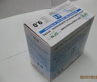 Перчатки латексные стерильные хирургические / размер 9,0 / SFM Hosp.Prod.