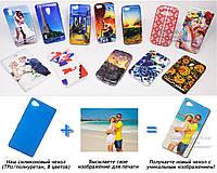 Печать на чехле для Sony Xperia Z5 Compact (Cиликон/TPU)